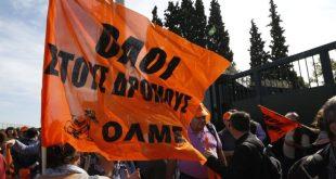 Γυμνάσια και Λύκεια κλειστά, συλλαλητήρια σε Αθήνα και Θεσσαλονίκη