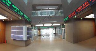Χρηματιστήριο: Υποχώρηση στο άνοιγμα της συνεδρίασης