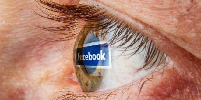 Το εργαλείο που θα χρησιμοποιήσει το Facebook για σεβασμό στους νεκρούς χρήστες του