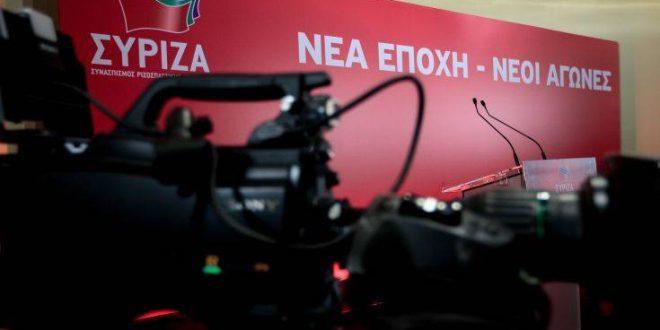 ΣΥΡΙΖΑ: Οι Έλληνες γνωρίζουν το πραγματικό πρόσωπο της ΝΔ και του Μητσοτάκη