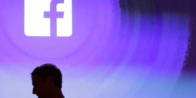 Facebook: Πόσοι χρήστες βλέπουν βία, γυμνό, κακοποίηση και τρομοκρατία