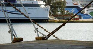 Εργάτης έπεσε στο αμπάρι πλοίου και τραυματίστηκε σοβαρά