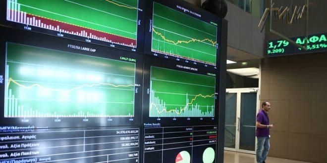Χρηματιστήριο Αθηνών: Με πτώση στο άνοιγμα