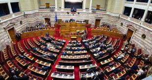 Στη Βουλή σήμερα οι διατάξεις για 13η σύνταξη και μειώσεις ΦΠΑ