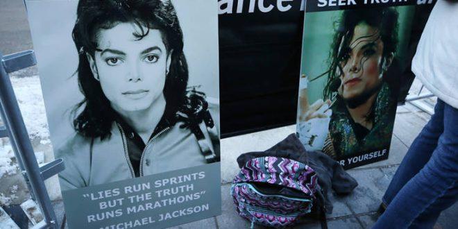 Το όνομα του Μάικλ Τζάκσον αφαιρέθηκε από συναυλία του Κουίνσι Τζόουνς στο Λονδίνο