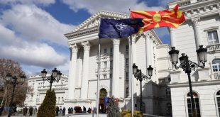 Εγκρίθηκε η στρατηγική για την ανάπτυξη στα Σκόπια