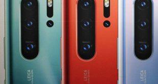 Διαθέσιμη η λειτουργία Dual-View για την κάμερα των Huawei P30 και P30 Pro