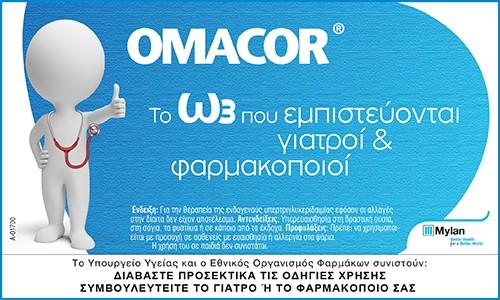 Omacor 4