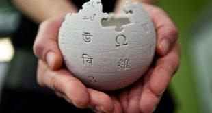 Τουρκία: Στο Ευρωπαϊκό Δικαστήριο Ανθρώπινων Δικαιωμάτων προσέφυγε η Wikipedia