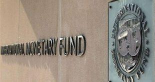 Σερβία: Ρυθμό ανάπτυξης 3,5% για το 2019 «βλέπει» το ΔΝΤ