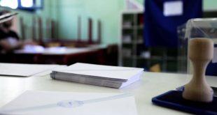 Δημοτικές εκλογές 2019: Τσιάκος και Αλεξάκος στον δεύτερο γύρο για τον δήμο Καρδίτσας