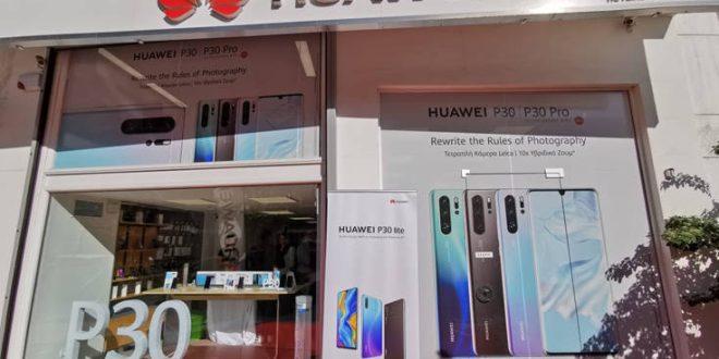 Νέο πρόγραμμα ανταλλαγής κινητών ανακοίνωσε η Huawei
