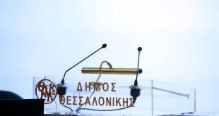 Εκλογές 2019: Ρεκόρ υποψηφιοτήτων στον δήμο Θεσσαλονίκης