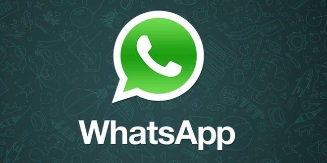 Στοχευμένη επίθεση χάκερ σε χρήστες του ανακάλυψε το WhatsApp