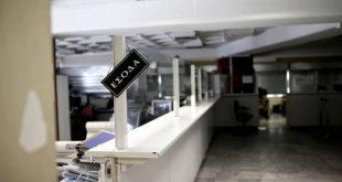 120 δόσεις: Οφειλέτες με χρέη έως 20.000 ευρώ στη ρύθμιση, ανύπαρκτο ενδιαφέρον από τους «μεγάλους»