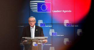 Κομισιόν προς ηγέτες ΕΕ: Ενεργήστε επειγόντως για να κλείσει ο προϋπολογισμός 2021-2027