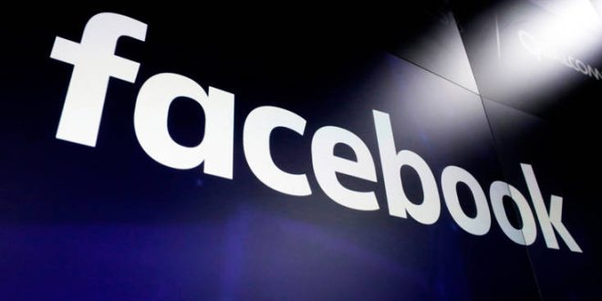 Η Ιταλία επέβαλε πρόστιμο ύψους 1 εκατομμυρίου ευρώ στο Facebook