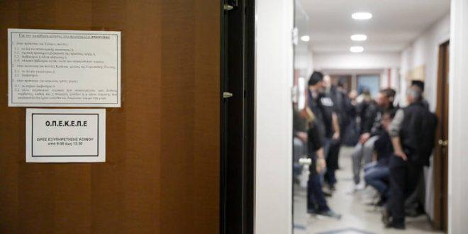 Πληρωμή 3 εκατ. ευρώ σε 11 χιλιάδες δικαιούχους από τον ΟΠΕΚΕΠΕ