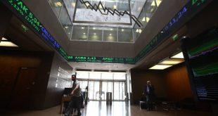 Χρηματιστήριο: Μειωμένος ο τζίρος