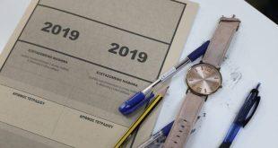Πανελλήνιες 2019: Οι πρώτες εκτιμήσεις για τις βάσεις εισαγωγής