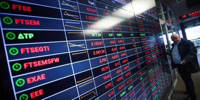Χρηματιστήριο: Ήπια πτώση στη συνεδρίαση