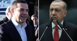 Το διπλό μήνυμα Τσίπρα σε Ερντογάν και Έλληνες