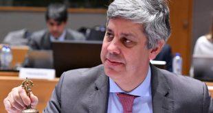 Ευρωπαϊκή Ένωση: Προτεραιότητα η διευθέτηση της χρηματοδότησης για τον προϋπολογισμό της ευρωζώνης