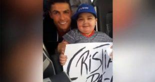 Η τρυφερή κίνηση του Ρονάλντο με 11χρονο που πάσχει από λευχαιμία