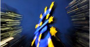 Μείωση ρεκόρ για τα κρατικά ομόλογα της Ευρωζώνης λόγω των ΗΠΑ