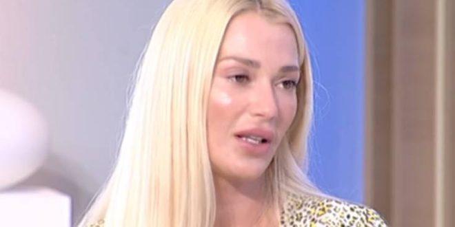 Η εξομολόγηση της Βικτώριας Καρύδα μετά τη δολοφονία του συζύγου της