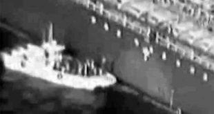 Το «βίντεο- ντοκουμέντο» των ΗΠΑ για τις επιθέσεις στα τάνκερ στο στενό του Ομάν