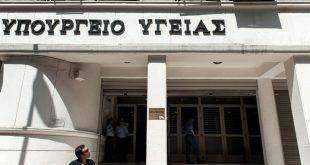 «Εθνική Στρατηγική για την Αντιμετώπιση των Εξαρτήσεων»