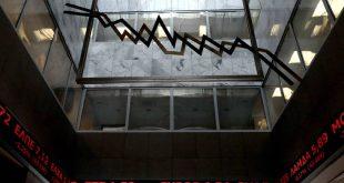 Χρηματιστήριο: Πτώση 0,84% στο άνοιγμα