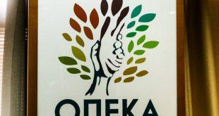 ΟΠΕΚΑ: Οι δικαιούχοι για κοινωνικό-ιαματικό τουρισμό, εκδρομές, θέατρα, βιβλία