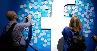 Facebook: Γιατί πληρώνει πρόστιμο-μαμούθ 5 δισ. δολαρίων