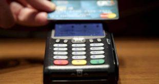 Φορολοταρία Ιουνίου: Ολοκληρώθηκε η κλήρωση για τις ηλεκτρονικές συναλλαγές