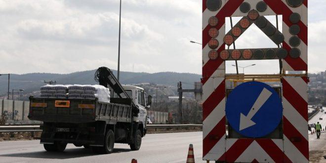 Διακοπή κυκλοφορίας απόψε στην εθνική οδό Αθηνών - Θεσσαλονίκης