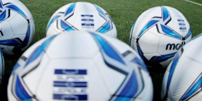 Super League 1 σε ΕΡΤ: Δεν πρόκειται να δεχθούμε καμία μείωση στα τηλεοπτικά συμβόλαια