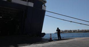 Ακριβότερα κατά περίπου 20% με 25% θα είναι τα ναυτιλιακά καύσιμα