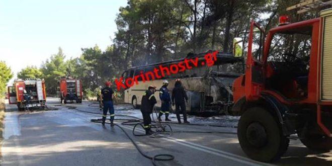 Λεωφορείο έπιασε φωτιά εν κινήσει στην Εθνική Πρέβεζας – Ηγουμενίτσας