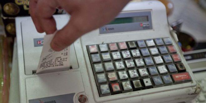 «Σαφάρι» για φορολογικές παραβάσεις και λουκέτα σε καταστήματα σε τουριστικές περιοχές