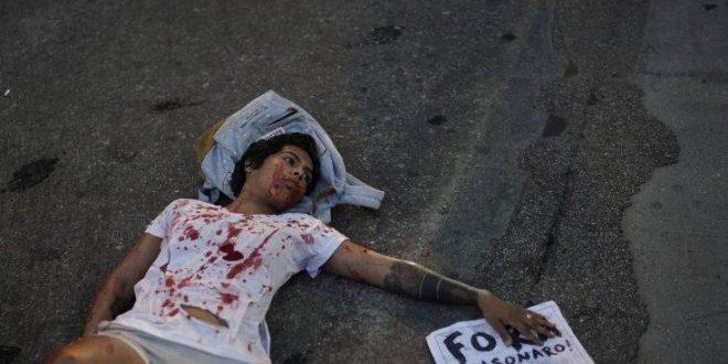 Μαζικές διαδηλώσεις σε δεκάδες πόλεις της Βραζιλίας κατά των περικοπών στην παιδεία