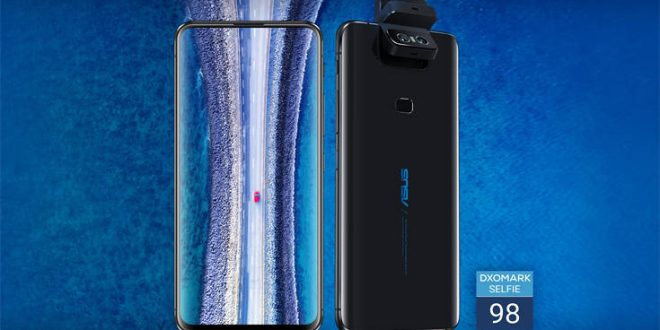 To κινητό με την πιο παιχνιδιάρα κάμερα