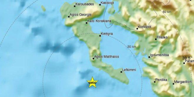 Σεισμός τώρα στην Κέρκυρα