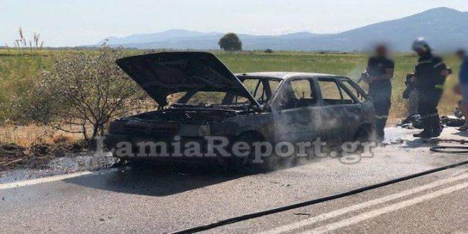 Αυτοκίνητο στη Λαμία τυλίχτηκε στις φλόγες και κάηκε ολοσχερώς