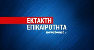 Σεισμός κοντά στη Λαμία