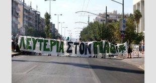 Διαμαρτυρία οπαδών του Παναθηναϊκού κατά Αλαφούζου