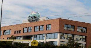 Creta Farms: Στις 3 Οκτωβρίου η γενική συνέλευση