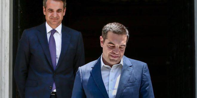 Δημοσκόπηση Metron Analysis: Μεγάλο προβάδισμα ΝΔ έναντι ΣΥΡΙΖΑ