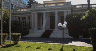 Ολοκληρώθηκε η σύσκεψη στο Μαξίμου για τον αντικαπνιστικό νόμο